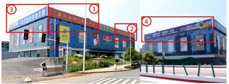 长沙市-蓝天建材三面翻广告位