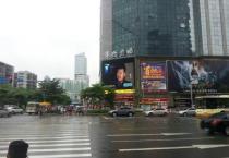 广州市 丰兴广场屏