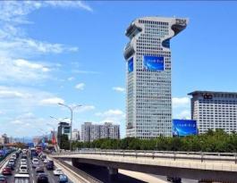 北京市盘古大观屏
