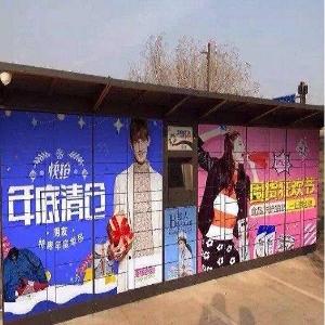 校果-北京语言大学校园快递柜柜身广告位 校园广告投放