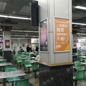 校果-宁夏广播电视大学校园框架广告位 校园广告投放