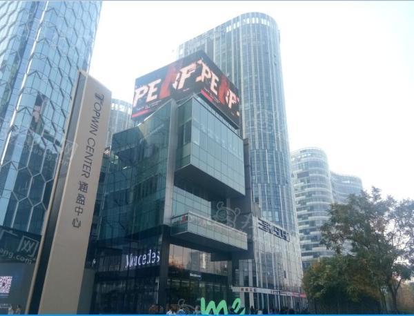 北京三里屯通盈洲际酒店楼顶户外大屏LED广告价格