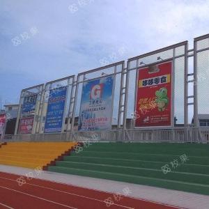 校果-上海大学运动场围栏广告位 校园广告投放