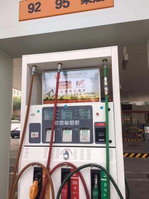 北京中石油加油站户外媒体+灯箱、看板+162座