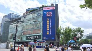 杭州市工联竖形LED