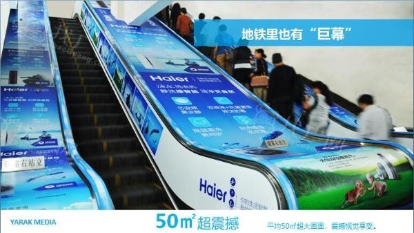 北京地铁扶梯广告2019年合作伙伴招募!