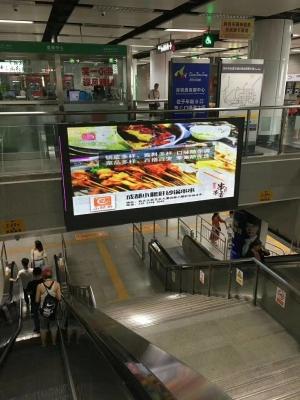 深圳地铁站内电视,公交车辆上电视,9800元播一年