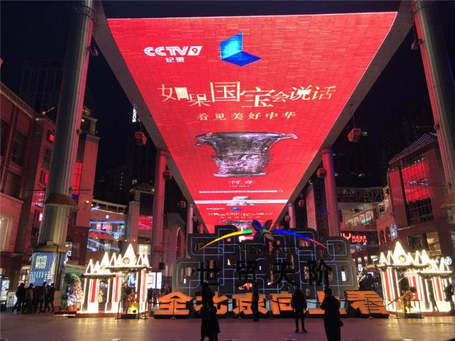 北京世贸天阶LED大屏天幕广告限时特惠!