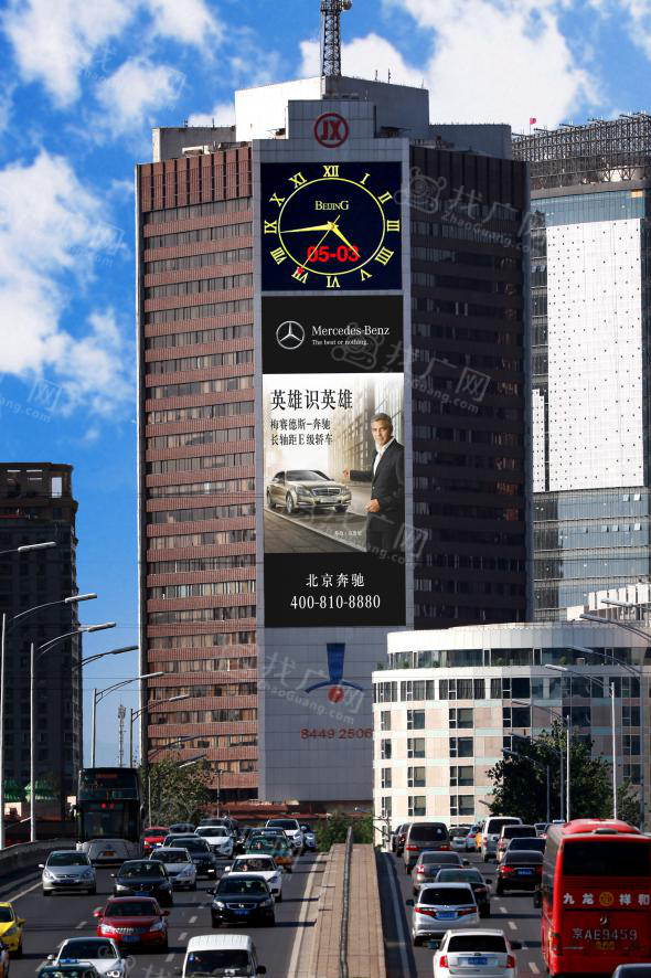 北京户外屏王京信大厦LED广告超值套餐:买一赠四