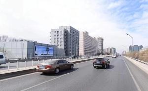 北京北三环和平东桥广告牌