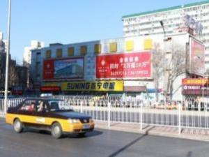 北京北三环安贞桥苏宁电器面南墙体广告牌