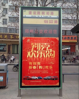 郑州全城公交站牌候车亭广告牌