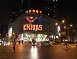 上海市普陀区长寿路巴黎春天LED大屏