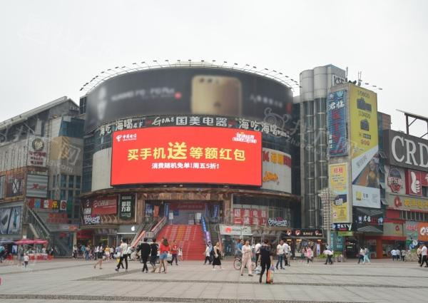 长沙市步行街中心广场LED户外大屏广告