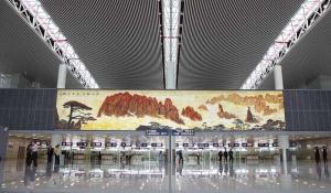 合肥新桥机场全媒体招商