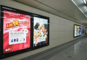 北京地铁广告 1、2、5、6、10 等所有灯箱列车墙贴广告