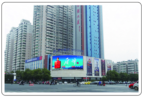 解放大道与长丰大道交汇处今朝大厦LED显示屏广告位