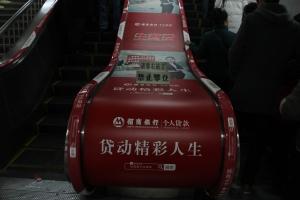 北京市地铁全线路地铁扶梯广告