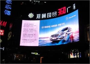 郑州新田国贸360广场LED户外大屏广告_1