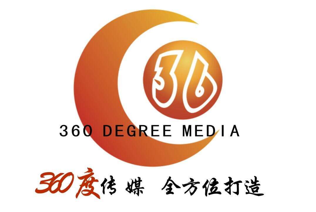 河南360度文化传媒有限公司