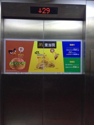 长沙楼宇电梯门贴广告_0