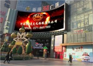 郑州新田国贸360广场LED户外大屏广告_0