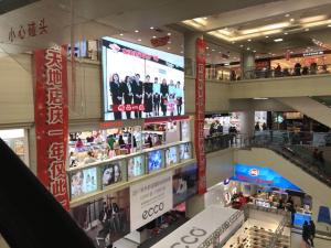 天津友谊商厦——外展场地_1