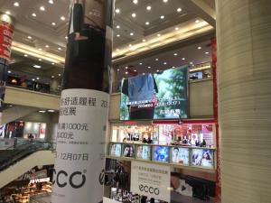 天津友谊商厦——外展场地_3