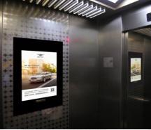 陕西电梯广告_0