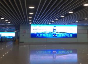 北京首都机场T3-GTC媒体_0