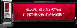 湖南道闸两面翻广告媒体网络_0
