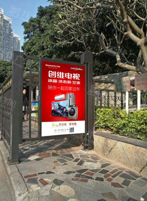 吉林小区门禁广告栏