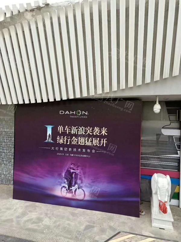 北京市鸟巢多个广告位