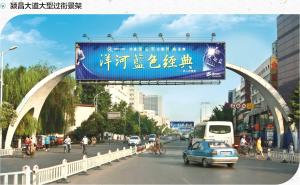 许昌市  颖昌大道(火车站时代广场商圈) 全路段过街天桥_0