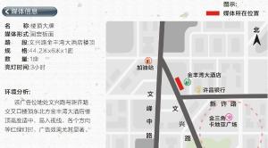 许昌市  文兴路金丰湾大酒店(卡地亚广场商圈)  楼顶大牌_1