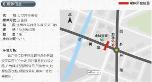 许昌市  许禹路与西外环路西  跨街大牌_1