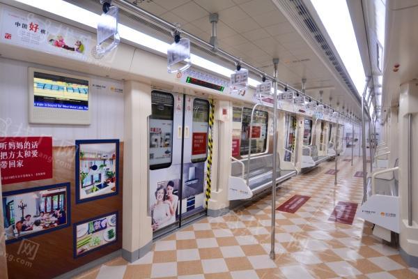 长沙地铁1、2号列车平面媒体-全景专列