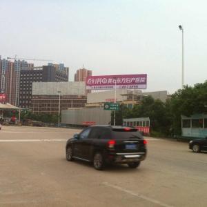 湖北黄石市武商购物中心户外广告大牌_2