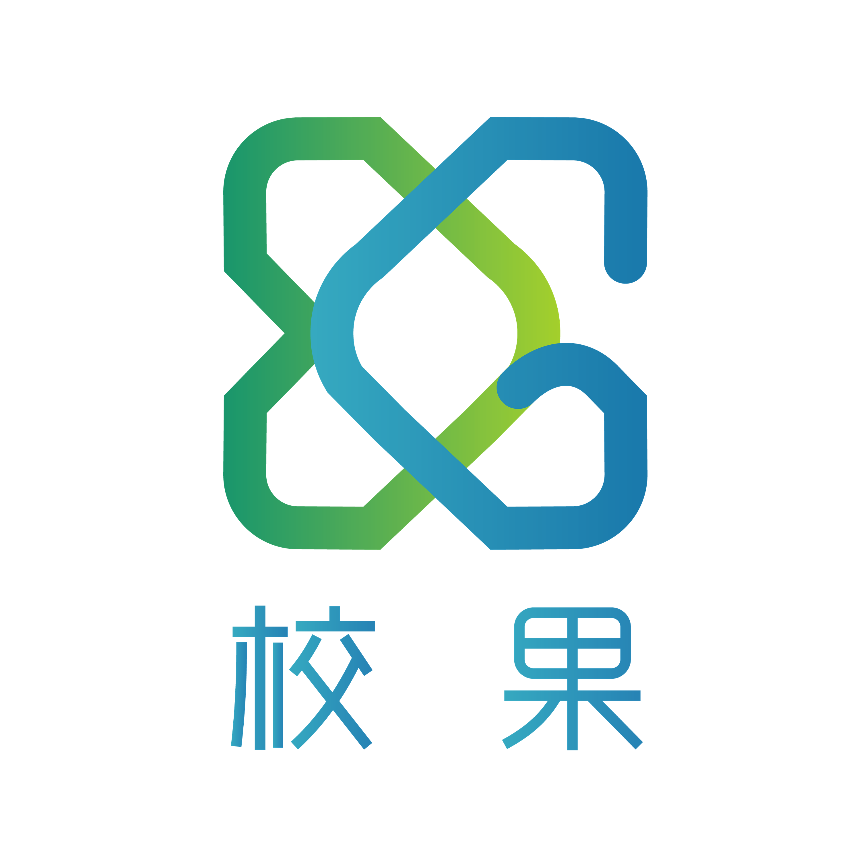 杭州校果网络科技有限责任公司