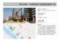长沙开福区金霞跨境产贸城外墙广告