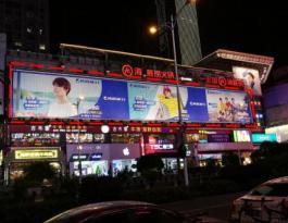 长沙市黄兴路步行街海底捞墙面三面翻广告牌