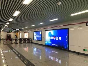 合肥士地铁全线LED广告牌