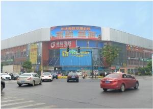 长沙市-星沙泉塘步步高超市LED显示屏