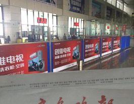 全国客运站广告