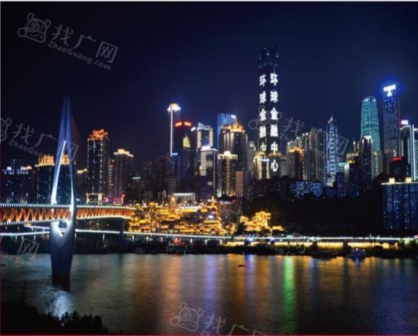 重庆解放碑环球金融中心楼体灯光广告