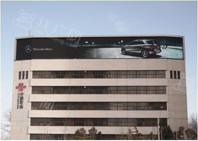 北京中关村联通大厦楼顶LED广告特惠:6.99万/周