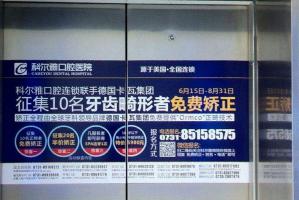 钟爱电梯广告的企业,正在越来越多
