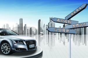杨颖代言的二手车广告为什么选择在电梯投放?
