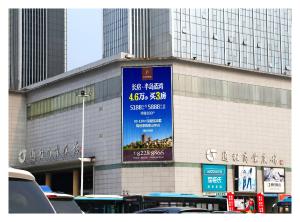 长沙市雨花区红星通程商业广场三面翻