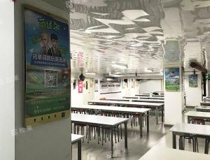 校果-北京第二外国语学院 校园框架广告投放